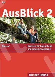 AusBlick 2 - Glossar (Γλωσσάριο)