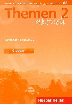 Themen aktuell 2 - Glossar (Γλωσσάριο)