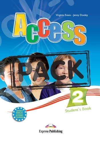 Access 2  ΕΠΙΛΟΓΗ Α΄(With Grammar Greek edition) - ΠΑΚΕΤΟ Όλα τα βιβλία της τάξης (Νέο με ieBOOK)