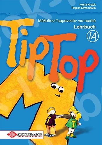 TipTop 1A - Lehrbuch (Βιβλίο του μαθητή)