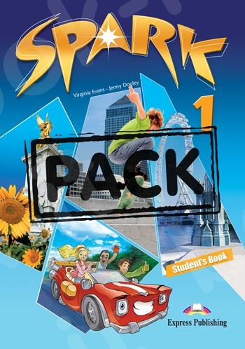 Spark 1 - ΠΑΚΕΤΟ (Power Pack 1) Όλα τα βιβλία της τάξης (Νέο με ieBOOK)