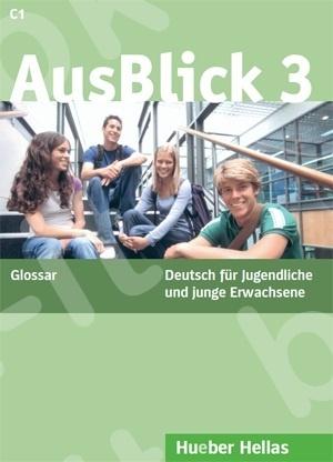 AusBlick 3 - Glossar (Γλωσσάριο)