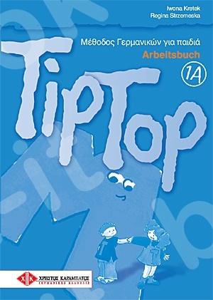 TipTop 1A - Arbeitsbuch (Βιβλίο ασκήσεων)