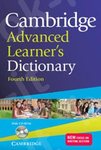 ΑΓΓΛΙΚΟ ΛΕΞΙΚΟ - Cambridge Advanced Learner's Dictionary 4th Edition - Paperback with CD-ROM