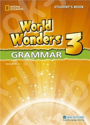 World Wonders 3 - Grammar Book (Rules in English) - Student's Book (Βιβλίο Γραμματικής Μαθητή - Α γγλική έκδοση)