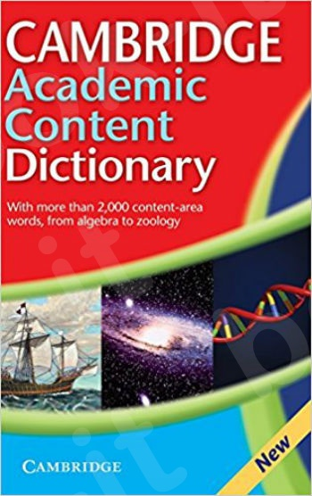 ΑΓΓΛΙΚΟ ΛΕΞΙΚΟ - Cambridge Academic Content Dictionary