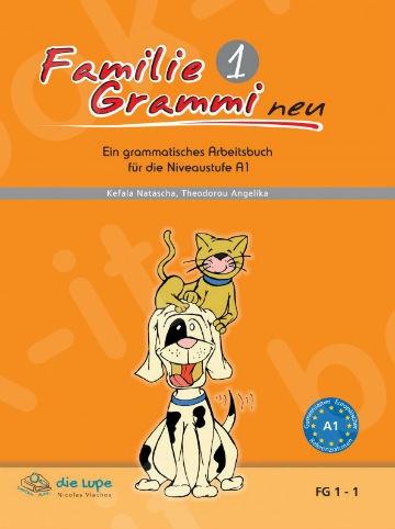 Familie Grammi 1 Νeu - Arbeitsbuch(Βιβλίο γραμματικής και ασκήσεων) Έκδοση 2018