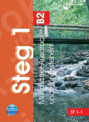 Steg 1 (B2) - Kursbuch(Βιβλίο Μαθητή)