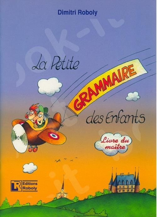 La Petite Grammaire des Enfants – Livre du maître(Βιβλίο Καθηγητή)