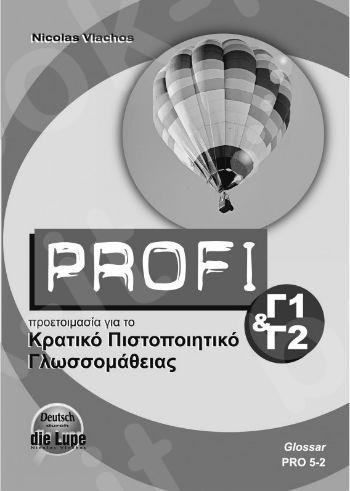 Profi Γ1 & Γ2 - Glossar(Γλωσσάριο)