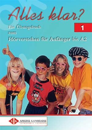 Alles klar 1- Lehrerbuch (Βιβλίο  καθηγητή)