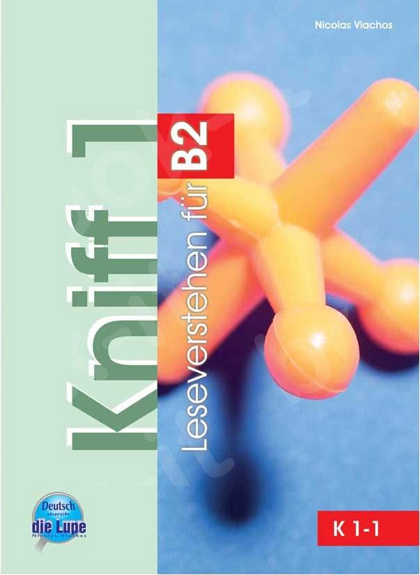 Kniff 1 - Kursbuch(Βιβλίο Μαθητή)
