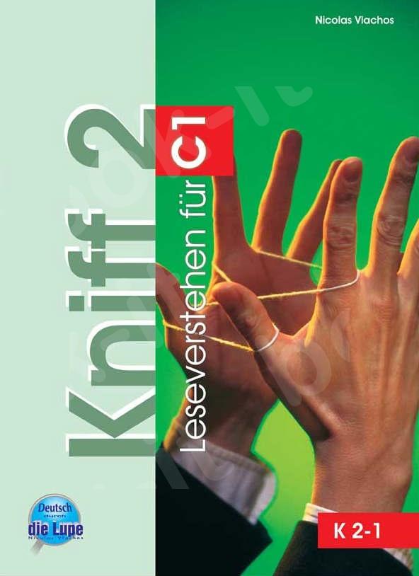 Kniff 2 - Kursbuch(Βιβλίο Μαθητή)