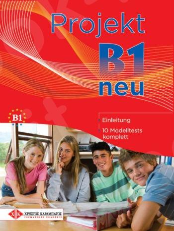 Projekt B1 neu - Βιβλίο μαθητή - Νέο!!!