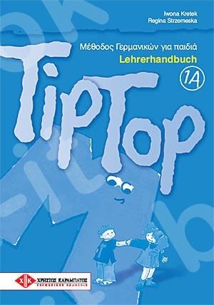 TipTop 1A - Lehrerpaket (Πακέτο του καθηγητή)