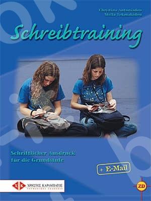 Schreibtraining - Βιβλίο μαθητή