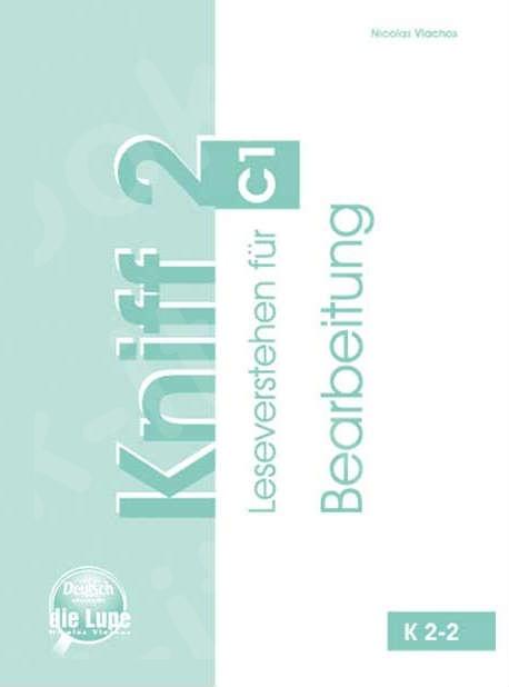 Kniff 2 - Bearbeitung