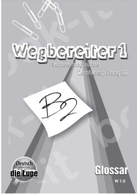 Wegbereiter 1 - Glossar(Γλωσσάριο)