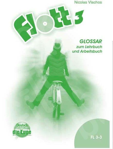 Flott 3 - Glossar (Γλωσσάριο)