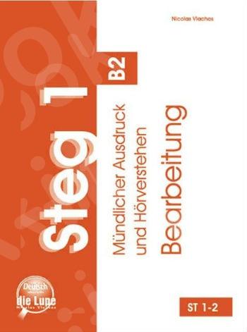 Steg 1 (B2) - Bearbeitung