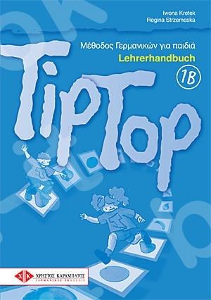 TipTop 1B - Lehrerpaket (Πακέτο του καθηγητή)