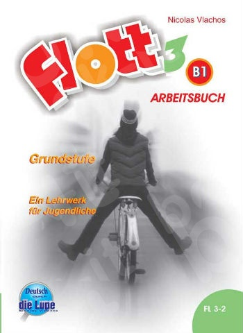 Flott 3 - Arbeitsbuch(Βιβλίο Ασκήσεων)