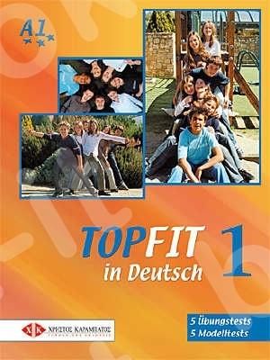 TOPFIT in Deutsch 1 - Βιβλίο του μαθητή