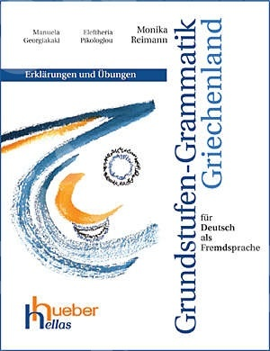 Grundstufen-Grammatik Griechenland - Βιβλίο Μαθητή
