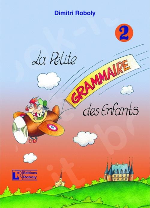 La Petite Grammaire des Enfants 2 – (Βιβλίο Γραμματικής))