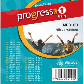 Progress 1 Neu - MP3 CD(Ακουστικό CD)