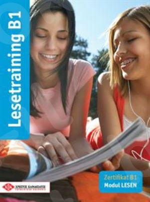 Lesetraining B1 - Kursbuch (Βιβλίο μαθητή)