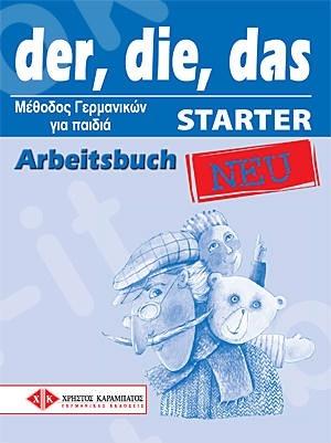der, die, das STARTER NEU - Arbeitsbuch (Βιβλίο ασκήσεων)