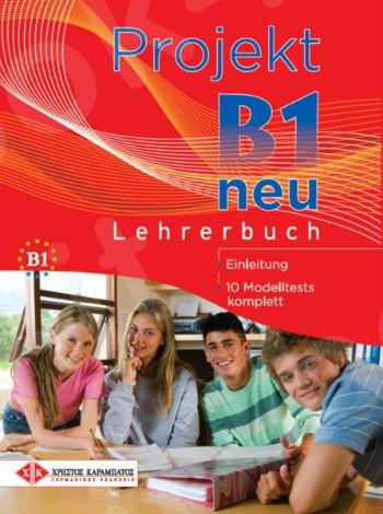 Projekt B1 neu - Lehrerbuch (Βιβλίο του καθηγητή)