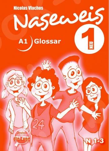 Naseweis 1 neu - Glossar(Γλωσσάριο)