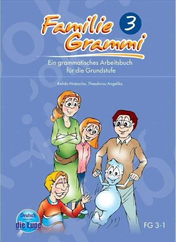 Familie Grammi 3 - Kursbuch(Βιβλίο Γραμματικής)