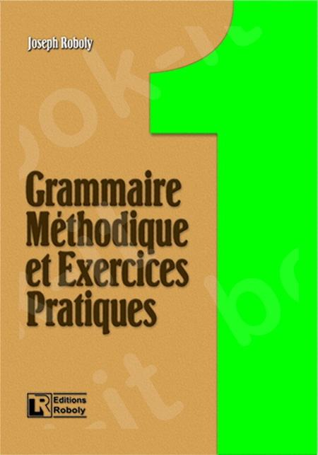 Grammaire Méthodique et Exercices Pratiques 1 – (Βιβλίο Γραμματικής)