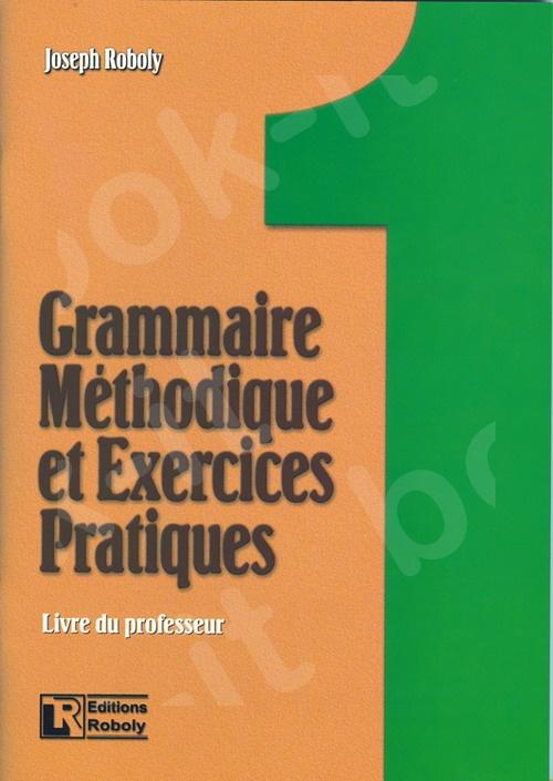 Grammaire Méthodique et Exercices Pratiques 1 – Livre du professeur – (Βιβλίο Καθηγητή)