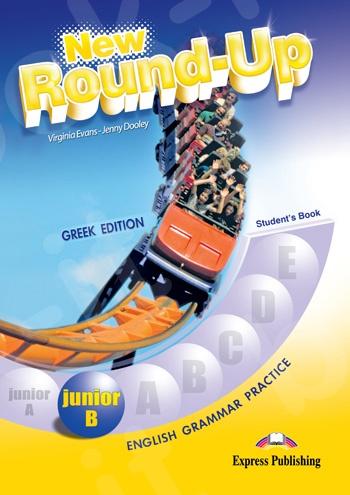 New Round-Up Junior B - Student's Book - Greek Edition (Βιβλίο Μαθητή)
