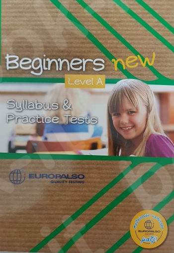 EUROPALSO QUALITY TESTING BEGINNERS Level  A' - Student's Book (ΜΑΘΗΤΉ)