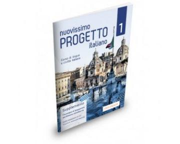 Nuovissimo Progetto italiano 1 - Supplemento - Γλωσσάριο Μαθητή(2019)