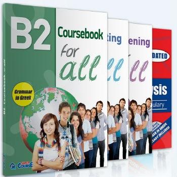 Super Course - B2 for all - Πλήρες Πακέτο Μαθητή
