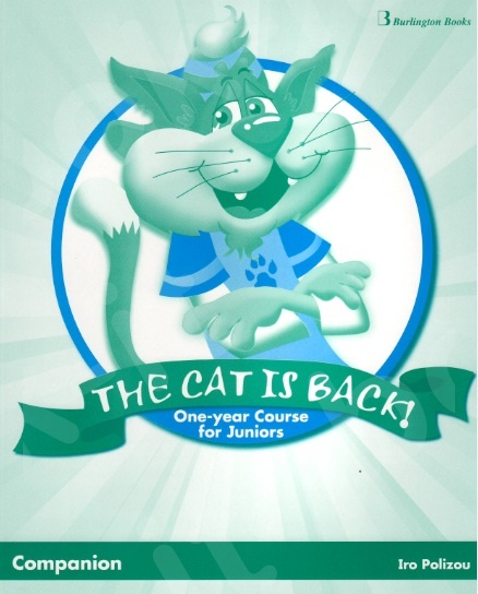 The Cat is Back 1 Year Course for Juniors  - Companion (Μαθητή)
