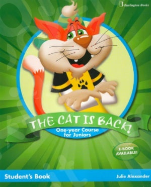 The Cat is Back 1 Year Course for Juniors - ΠΑΚΕΤΟ Όλα τα βιβλία της τάξης