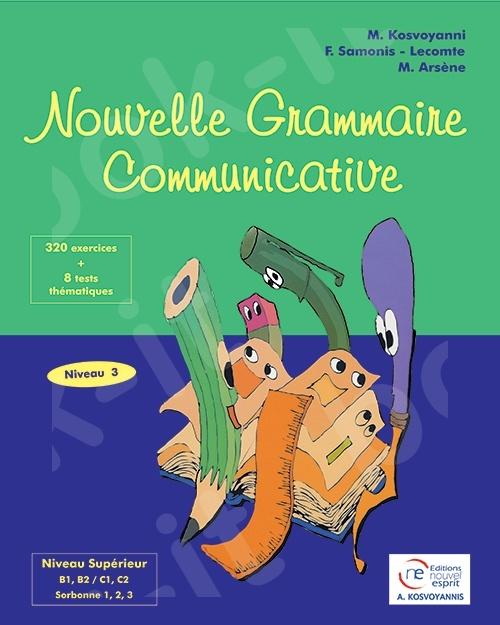 Nouvelle Grammaire Communicative 3 - Livre de l'élève (Βιβλίο Μαθητή)
