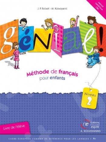 Génial niveau 2 - Livre de l'élève (Βιβλίο Μαθητή)
