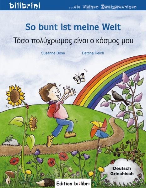 So bunt ist meine Welt (Τόσο πολύχρωμος είναι ο κόσμος μου) by bi:libri (Βιβλίο του μαθητή)