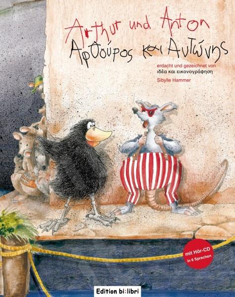 Arthur und Anton (Αρθούρος και Αντώνης) Kinderbuch Deutsch-Griechisch mit mehrsprachiger Audio-CD by bi:libri (Βιβλίο του μαθητή)