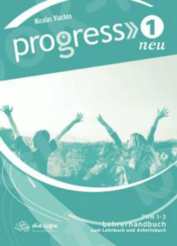 Progress 1 Neu - Lehrerhandbuch(Βιβλίο Καθηγητή)