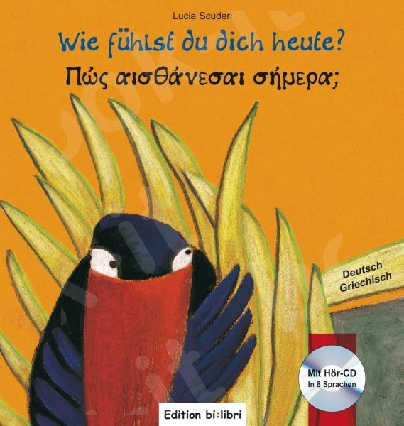 Wie fühlst du dich heute? (Πώς αισθάνεσαι σήμερα;) by bi:libri (Βιβλίο του μαθητή με ακουστικό CD σε 8 γλώσσες)