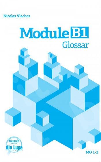 Module B1 - Glossar (Γλωσσάρι) - Νέο !!!